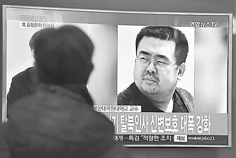 媒体:金正男被泼洒液体后癫痫发作 送医途中死亡