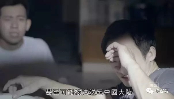 台湾诈骗犯怕被遣返大陆?侠客岛:台湾刑罚定得低