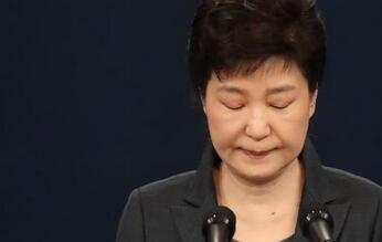 朴槿惠案一审宣判:获刑24年 并处罚金180亿韩元