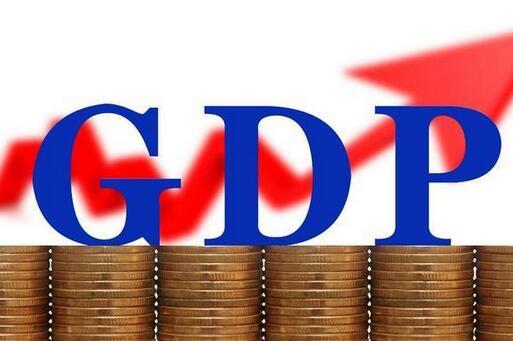 国家统计局:今年一季度我国GDP同比增长6.8%