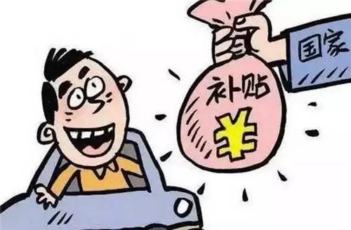 注意!单位发的这15种补贴、补助可不缴个税!