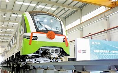 中国磁浮列车技术取得新突破  首列2.0版商用磁浮列车下线