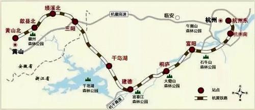 杭黄铁路进入静态验收阶段 计划年内开通运营