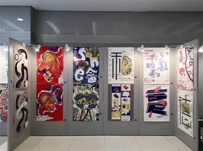 全球500件时尚设计作品荟萃温州 免费对大众开放