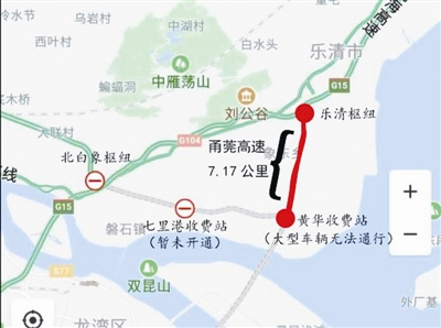 沿海高速乐成至黄华段今通车 北上台州宁波多了一条高速线