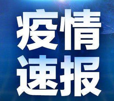 2020年3月5日温州市新型冠状病毒肺炎疫情通报