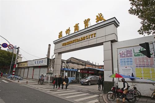 起拍价55.28亿元 黄龙商贸城街坊一期地块挂牌