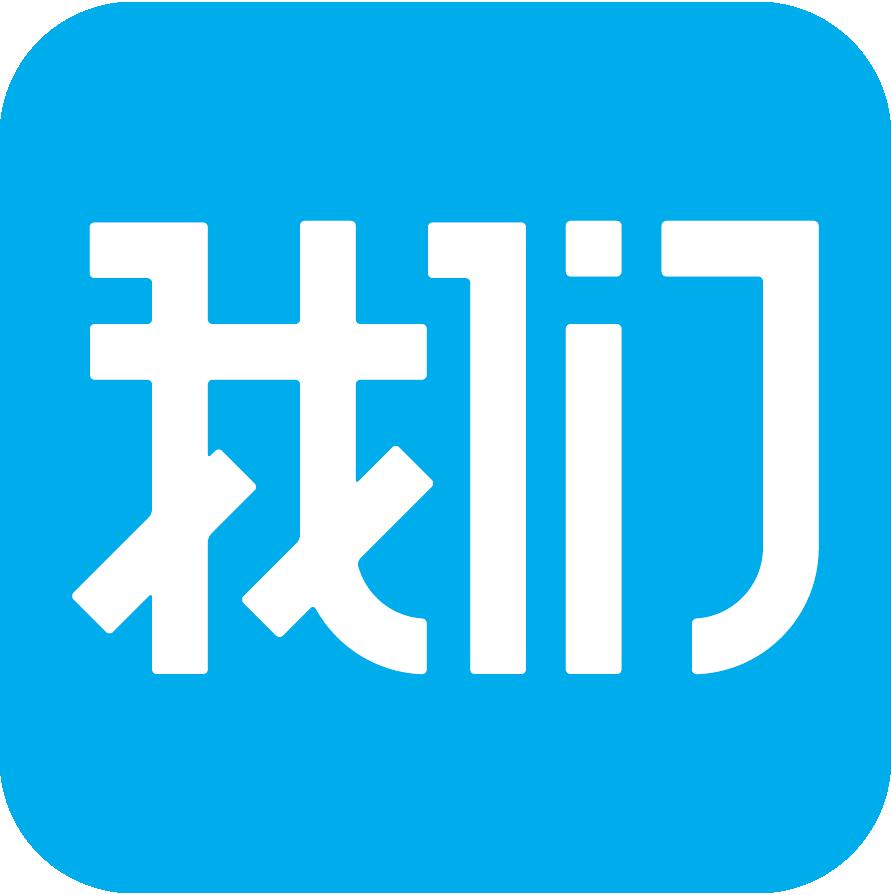 温州市委全面深化改革委员会举行第七次会议
