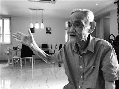 96岁伤残老兵陈天明 九死一生的戎马生涯
